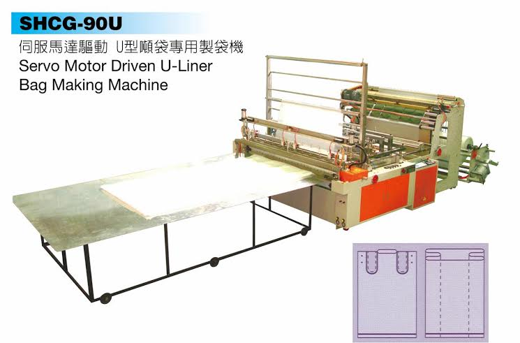 U-Liner bag making machine