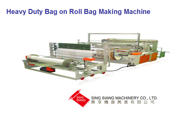 New Product-Heavy Duty Bag On Roll Bag Making Machine