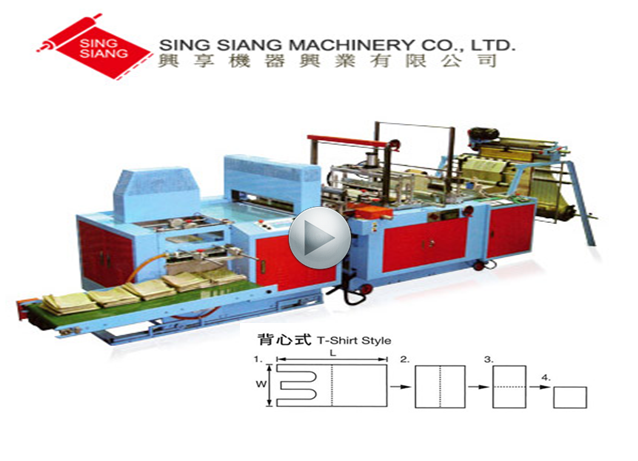 New product- Three fold T-shirt style garbage bag making and folding machine