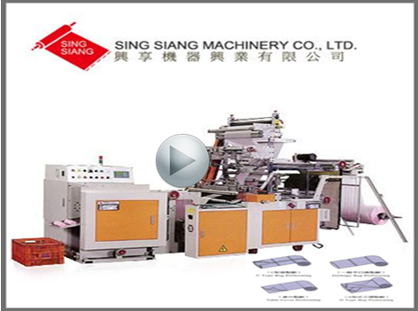 Perforating bag making machine with Automatic Rewinding Module
