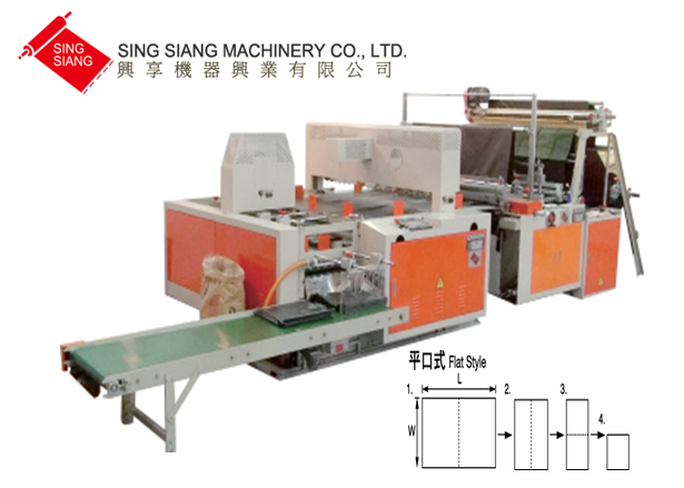 "60""  Garbage Bag Making &Folding Machine with Four Servo Motor"