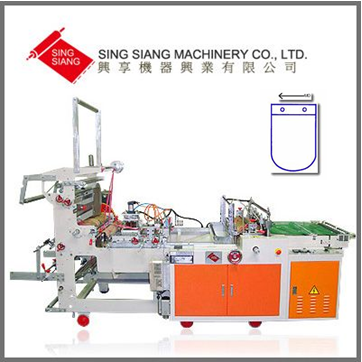 side sealing bag making machine for chicken bag