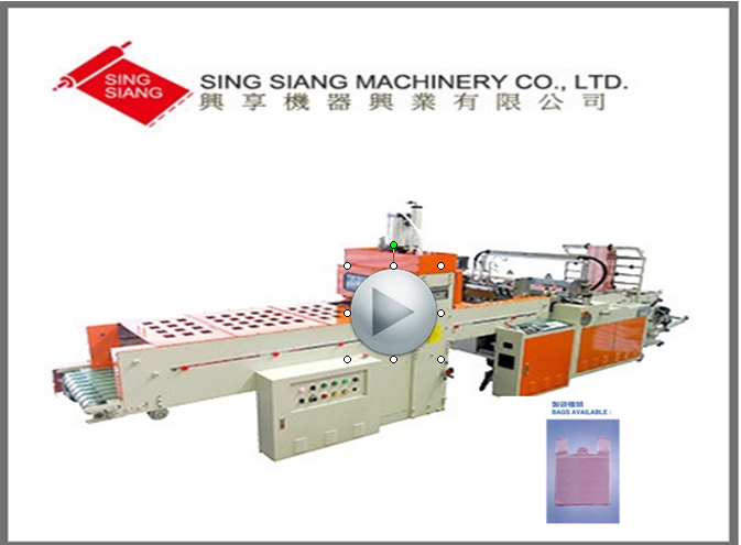 Servo Motor Driven T-shirt Bag Making Machine