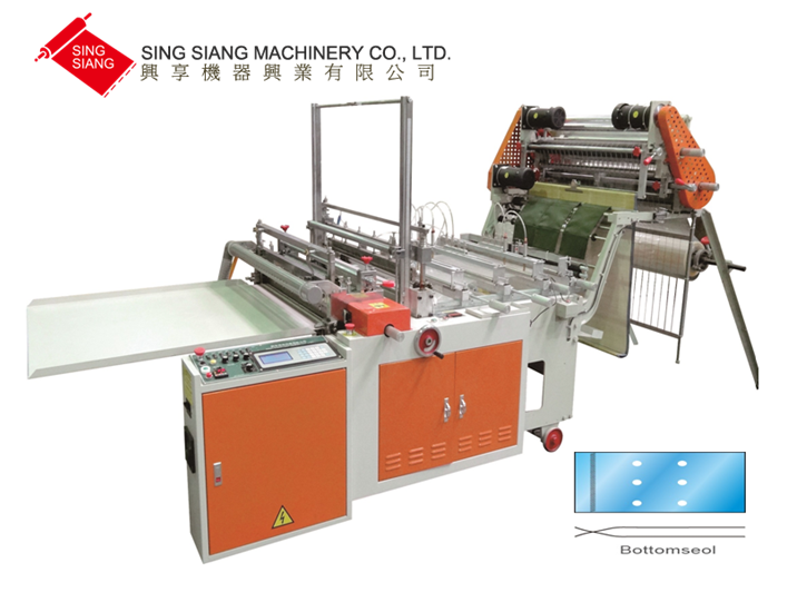 Servo Motor Driven Botton Sealing Bag Making Machine with Free Position Pouch Device