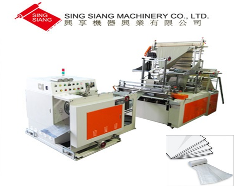 Servo Motor Driven Double Folding Perforating Bag Machine with Automatic Rewinding Module
