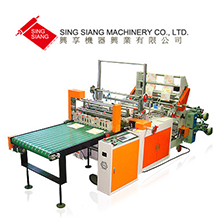 SHCG-30PB Paper Burger Bag Making Machine