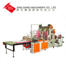 Servo Motor Driven Double Layer Four Line Bag Making Machine
