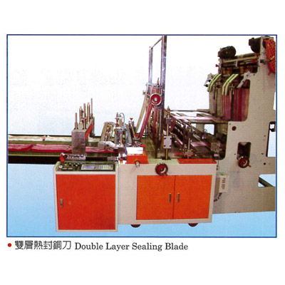Double Layer Sealing Blade
