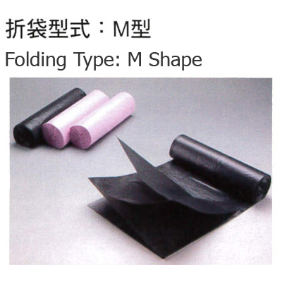 Folding Type: M Shape